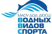 logo_swimfins_175