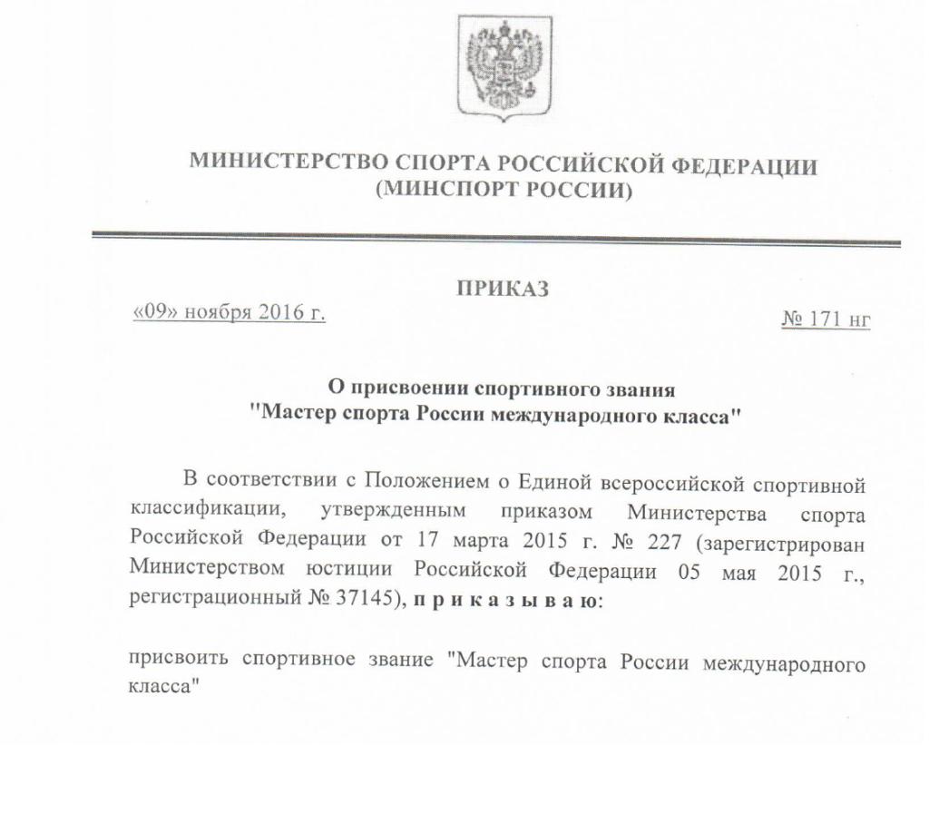 mezd_narod_klass_1