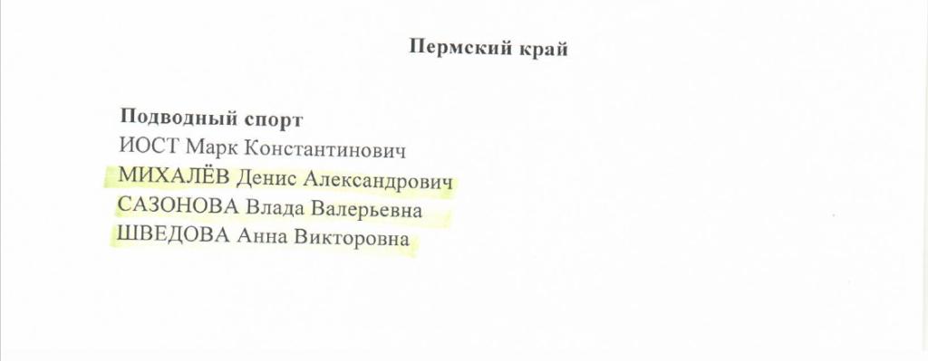 mezd_narod_klass_2
