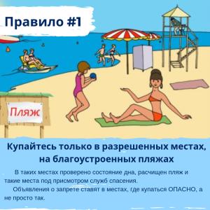 Dlya_sotsialnykh_setey_1