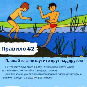 Dlya_sotsialnykh_setey_2