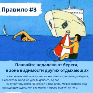 Dlya_sotsialnykh_setey_3