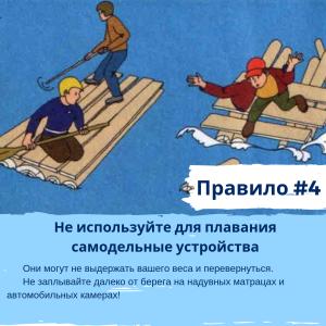 Dlya_sotsialnykh_setey_4