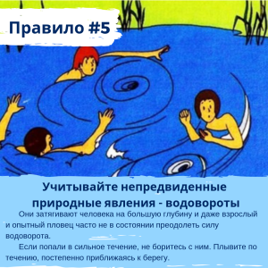Dlya_sotsialnykh_setey_5