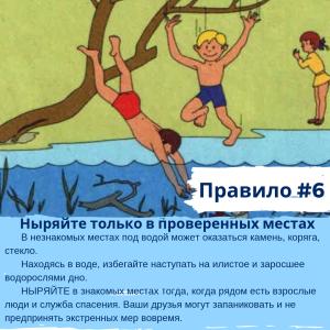 Dlya_sotsialnykh_setey_6