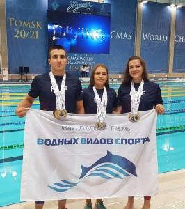 ЧМ по дайвингу Томск 2021